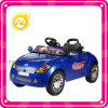 子供のおもちゃ車、子供電池の遠隔車、リモート・コントロール車