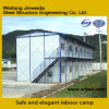Workers (Weichang House)를 위한 2 Storeys Prefab Light Steel Mobile House