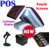 One Touch POS Terminal (SGT-665)のすべて