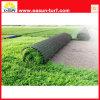 V-Shapeヤーンを持つ庭の人工的な草の熱販売