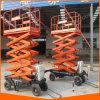Портативная платформа поднимаясь оборудования конструкции