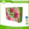 쉬운 다채로운 인쇄를 가진 승진에 의하여 박판으로 만들어진 짠것이 아닌 구매자 부대를 전송하십시오