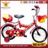 الصين مصنع! ! [هبي] صاحب مصنع 2016 [نو برودوكت] مشترى طفلة يمزح درّاجة درّاجة مصغّرة صليب جدي درّاجة