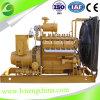 Quality e Low superiores Consumption Silent Natural Gas Generator Set