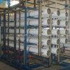 Planta do purificador da água da osmose reversa