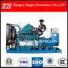 Origen diesel 200kw/250kVA de Nantong del arranque eléctrico del generador