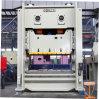 中国のセリウムによって承認される出版物機械