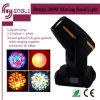 luz principal móvil del punto de la viga 280W (HL-280ST)