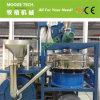 Plastik-EVA, die das machine/EVA Puder herstellt Maschine prägt