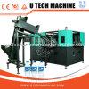 Отклонять машина дуновения простирания горячих продуктов автоматическая отливая в форму
