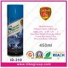 Aerosol caliente del desbloquear de molde, aerosol del petróleo de silicón (ID-310)