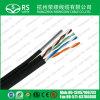 Кабель LAN сети UTP Cat5e 24AWG с посыльным