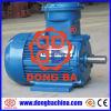 Motor elétrico trifásico - motor Yb2 à prova de explosões (YB2- (63~225))
