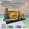 el conjunto de generador de la biomasa 500kw para gasifica la generación