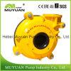 Pompe centrifuge de boue de débordement de Thickner de haute performance
