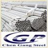 ステンレス鋼の管、継ぎ目が無いステンレス鋼の管DIN17456 1.4401