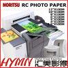 Lustre de la meilleure qualité et Semi-Gloss/lustre de papier de photo de RC pour D1005hr (MPDI-265, MPPL-260)
