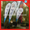 Piuma Blade Wind Flag su Sale