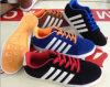 Zapatos populares del patín de los zapatos ocasionales de los zapatos de los hombres de la manera (LG0519-9)
