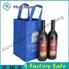 卸し売り安い価格の非編まれたびん袋のワイン袋
