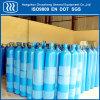 Nahtloser Stahl-Sauerstoff-Stickstoff-Argon CO2 Acetylen-Gas-Zylinder