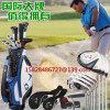 Hommes réglés Warbird de club de golf 4 fers de club de golf d'ensemble complet avec le matériel de golf de sac de golf