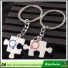 女の子およびBoy Key Chain