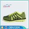 工場良質および価格の卸し売りスポーツの靴