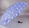 [نو برودوكت] [فولدبل] [بلو سكي] مظلة