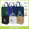 Förderndes Shopping Bags bei The Lowest Prices