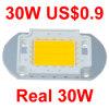 통합 LED 30W