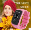 Kids와 GSM Monitor Sos Watch Phone Call를 위한 소형 GPS Tracker Watch