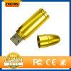 Память USB привода пер пули