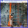 Sistemas automatizados chineses do armazenamento & de recuperação (EBIL-ASRS)