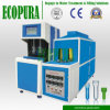 Macchina dello stampaggio mediante soffiatura della bottiglia/macchina di salto bottiglia di plastica/macchina di modellatura di stirata