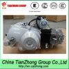 125cc Cheap Motorcycles chino Engine