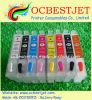 Cartuccia di inchiostro riutilizzabile da tavolino compatibile per Epson R2000 T1590-T1599