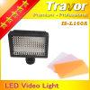 Luz nova da câmara de vídeo do diodo emissor de luz do diodo emissor de luz Is-L160A de Travor 160 PCS