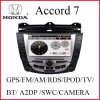 Spezielles Car Radio Player für Honda Accord 7 mit Rear View Camera (K-916)