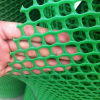 4*4mm 800g 100% Pure PE Plastic Mesh