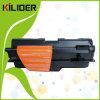 Kyoceraのための互換性のあるレーザ・プリンタのトナーカートリッジTk140 Tk142 Tk144