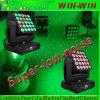 Summen-Träger-Licht der Matrix-25X15W bewegliches