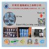 고품질 7697-37-2 질소 산 98% 68%의 무기 화학제품 가격