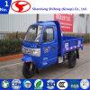 7yp-1150dB1/Transportation/Load/Carry для Dumper Уилера 500kg -3tons 3 с кабиной