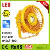정착물 위험한 위치 LED 빛