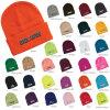 12inchニットの帽子か帽子の広告
