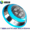 Swimmingpool-Licht der Leistungs-LED an der Wand befestigtes 6W der Abwechslungs-12V 20W PAR56 LED