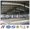 Atelier préfabriqué de structure métallique (KXD-SSW69)