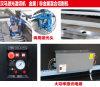 Машина резца лазера материала новой скорости Hight типа Multi