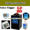 Приспособление GSM будильника проекции слушая